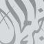 الصورة الرمزية جميل أبوحجلة