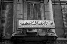 اليوم الثاني من قاعه المحاكاه بجامعه حلوان نادي خبراء المال