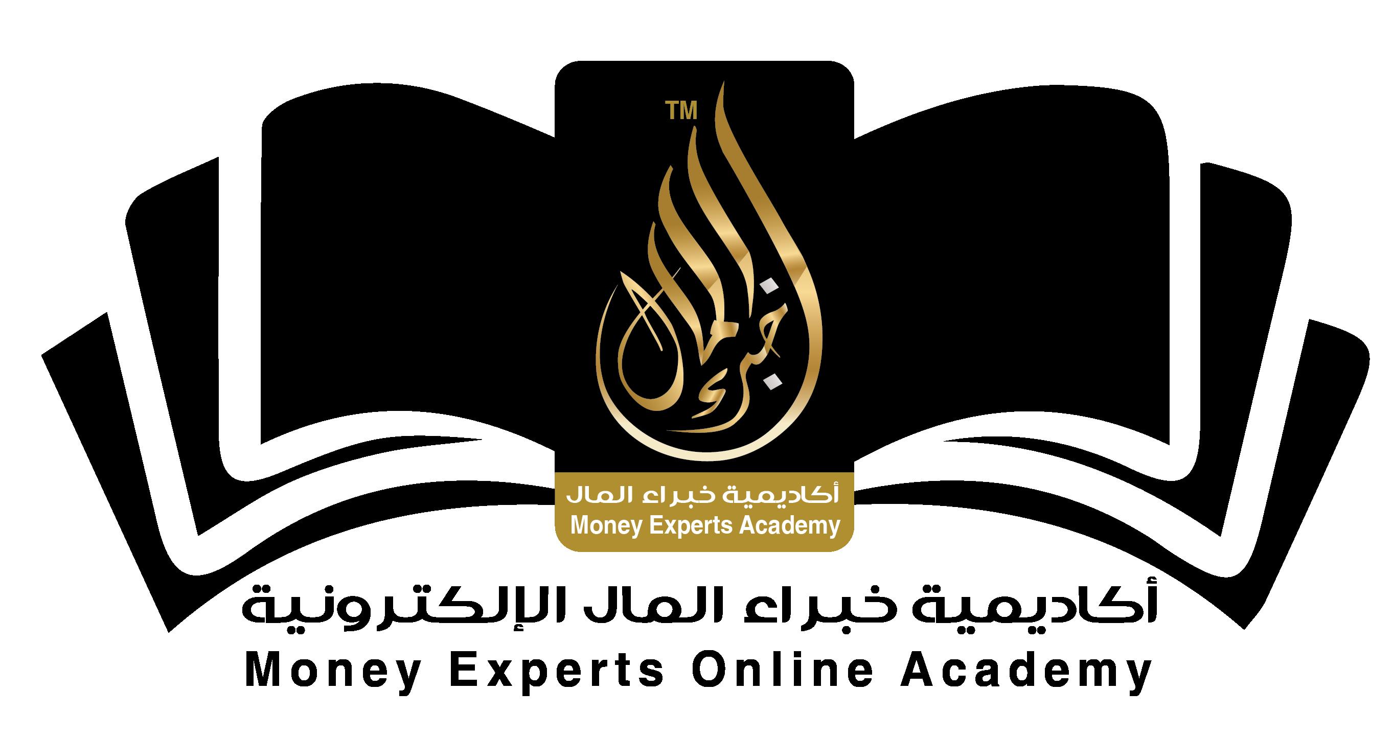 اضغط على الصورة لعرض أكبر  الاســـم:mec_academy_logo.png المشاهدات:573 الحجـــم:182.1 كيلوبايت الرقم:160411