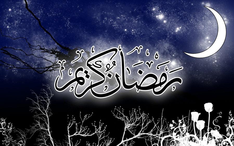 اضغط على الصورة لعرض أكبر  الاســـم:رمضان كريم.jpg المشاهدات:3 الحجـــم:155.9 كيلوبايت الرقم:160690