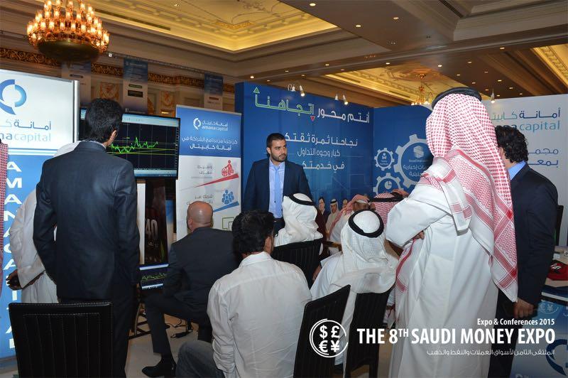 بالصور: مشاركة وتكريم نادي خبراء المال بملتقى أسواق المال في الخبر لعام 2015 نادي خبراء المال